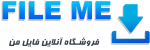 FileMe.net | فروشگاه آنلاین فایل